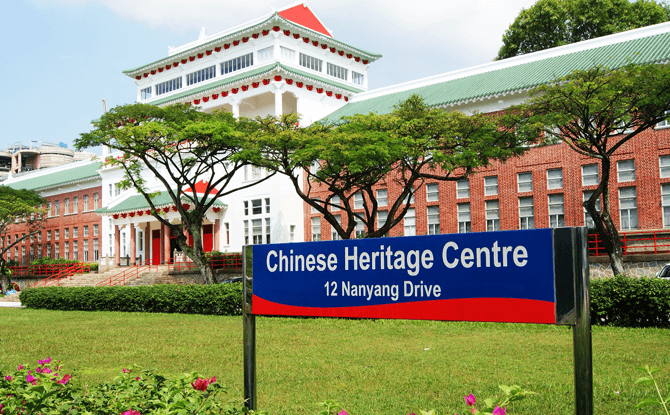 Chinese Heritage Centre
