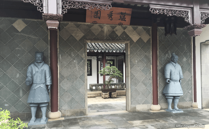 Chinese Garden bonsai