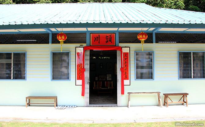 Pulau Ubin Chinese Kampong House: Entrance