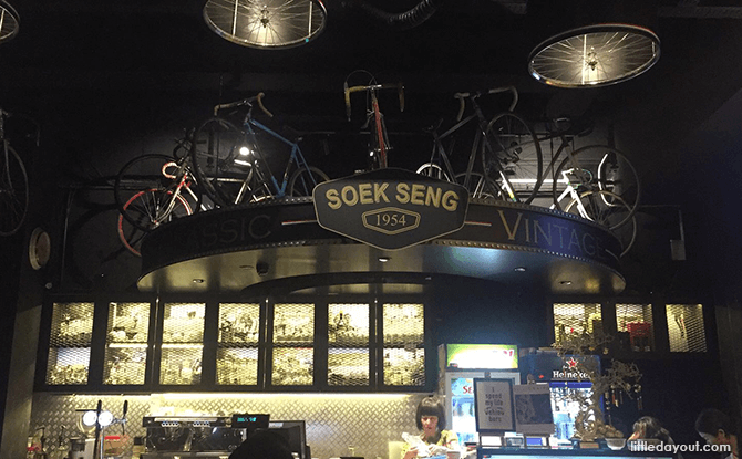 Seok Seng 1954 Bicycle Café