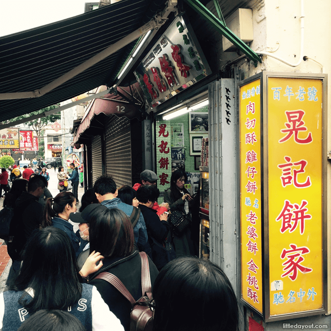 There was a perpetual queue at the 100-year-old Pastelaria Fong Kei. We bought its almond biscuits and they were really good! No wonder it's in the Michelin Guide 2017.