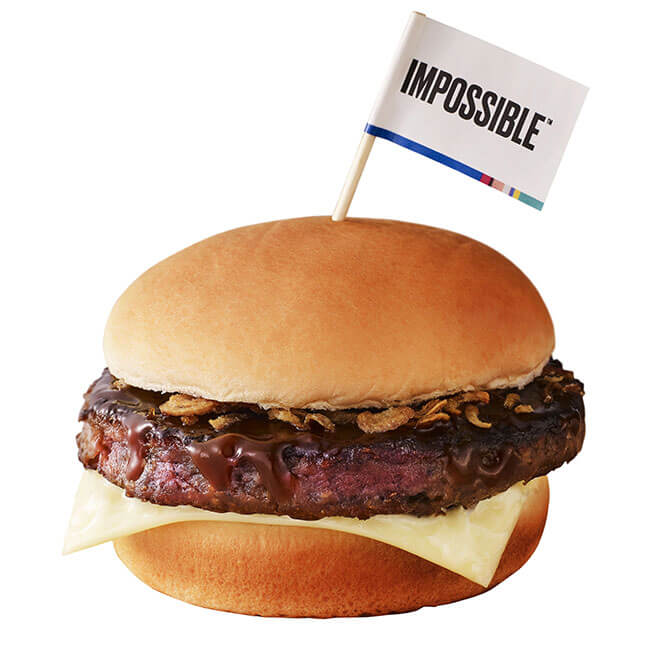 e2 Impossible MOS Burger