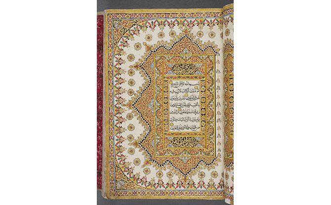 Quran. Image courtesy of Asian Civilisations Museum