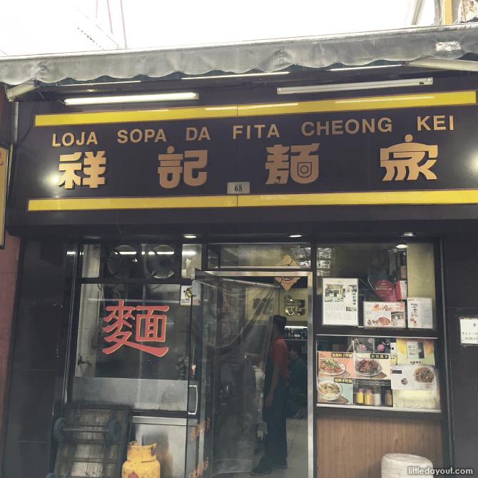 Cheong Kei Shopfront