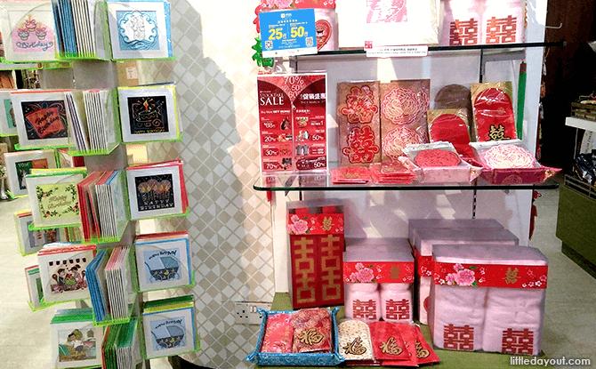 Chinese Wedding Essentials