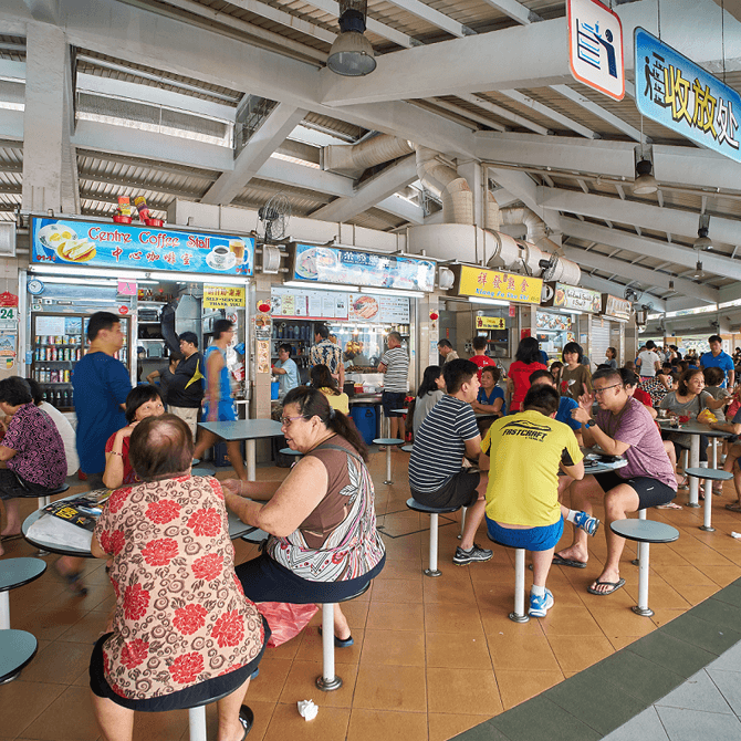Tampines Round Market _ Food Centre, 2017. Part of Tampines Heritage Trail. Credit - Courtesy of National Heritage Board