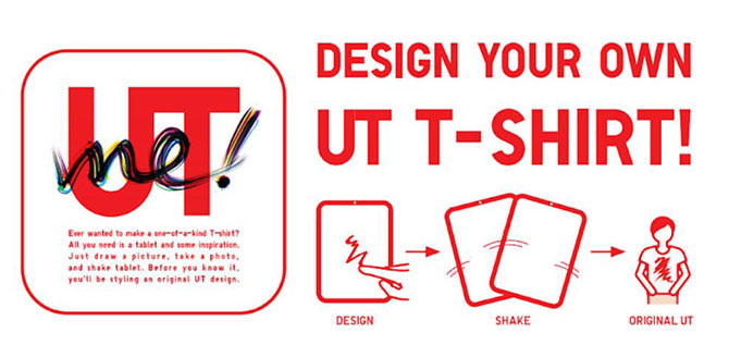 Design & Print Your Custom T-shirt at UNIQLO