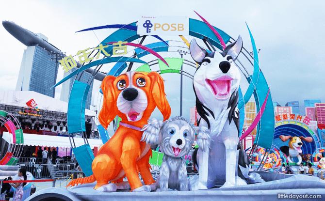 Dog Lanterns at River Hongbao 2018