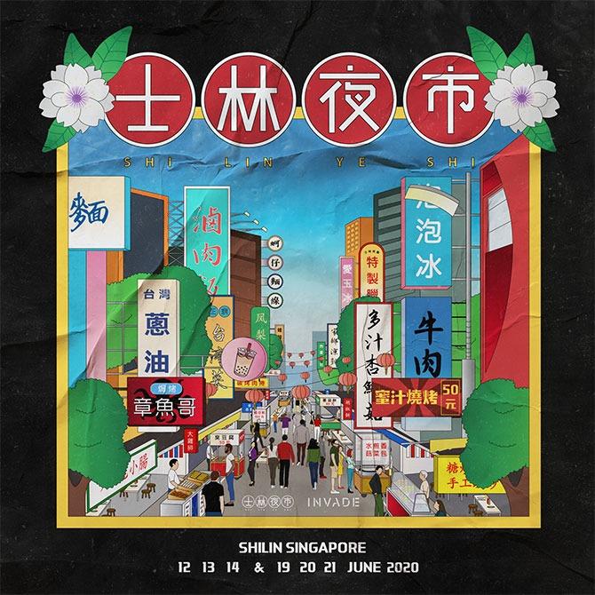 Visit Digital Shilin Singapore Night Market 2020 Online
