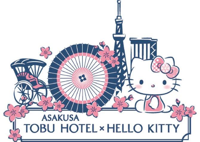 Hello Kitty Rooms in Asakusa, Japan