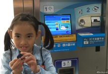 Taipei MRT With Kids: An Easy Way To Enjoy Taiwan's Capital