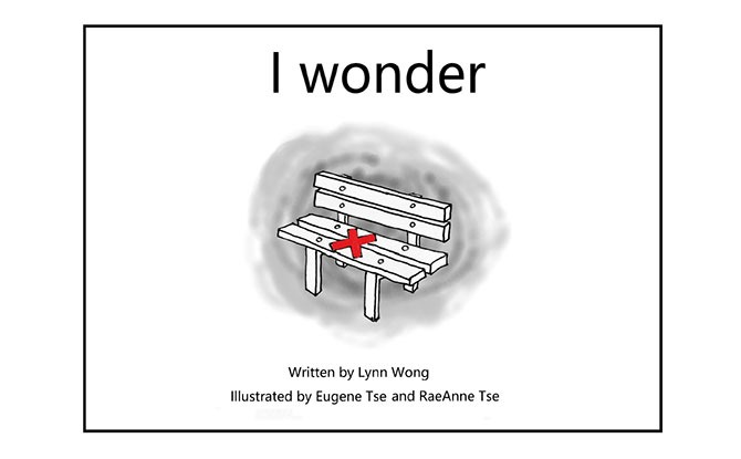 I Wonder Picture Book: The World Through the Eyes of a Child