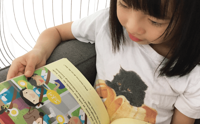 Exclusive 17% Off Books from Armour Publishing for Little Day Out Readers