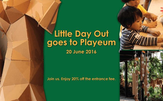 Little Day Out Goes to… Playeum on 20 June 2016