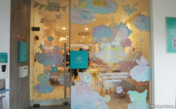 Little Twin Stars x Kumoya store front