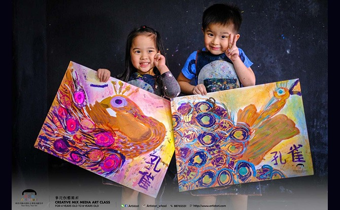 Creative Mix Media Art (4 to 8 year olds)