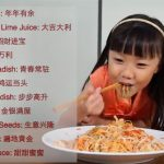 How To Lo Hei Like A Pro With Auspicious Lo Hei Sayings And Words