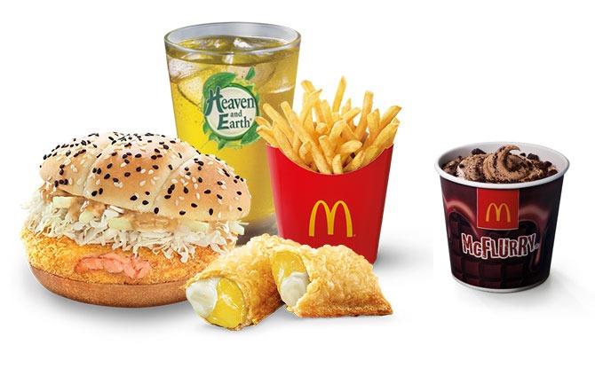 McDonald's Hokkaido Salmon Burger And Hershey's Ice Cream Return In October 2020