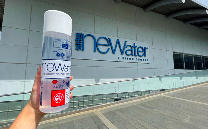 PUB Releases New Reusable NEWATER Bottle With Aesthetic Singapore Designs
