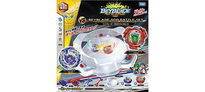 Beyblade God BA-01 God Battle Set