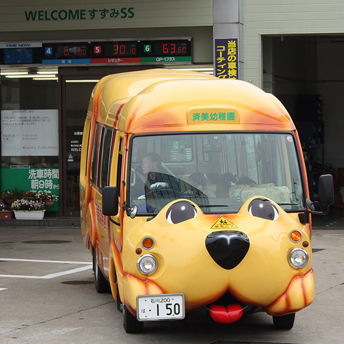Cute Japanese School Bus