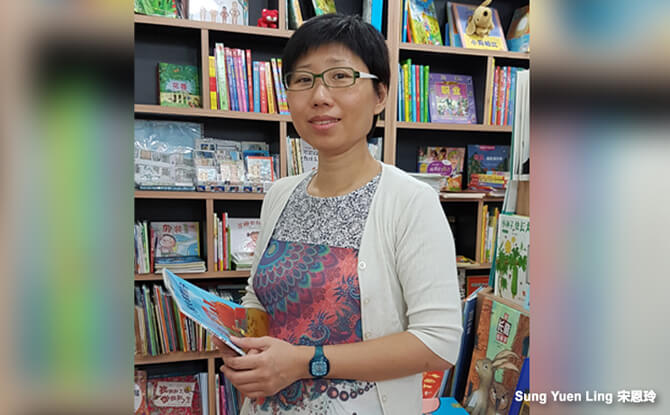 The Colourful World of Chinese Stories for Children