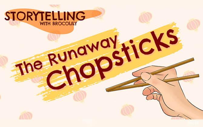 Huayi 2020: The Runaway Chopsticks